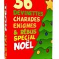 couverture noel 3d